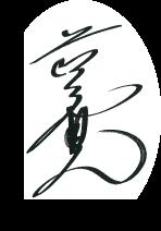藤田寛之HIROYUKIFUJITA