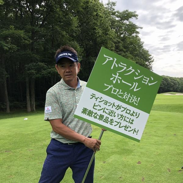 ゴルフを通じて。|藤田寛之からこぼれる言葉 this week Fujita205