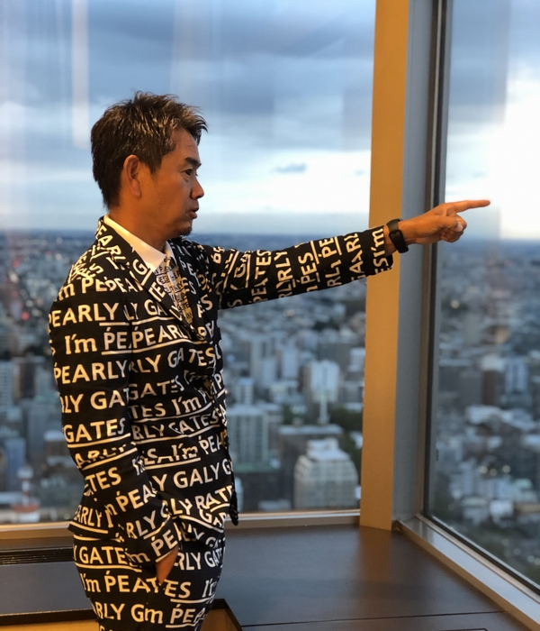 日本の端から端へ。|藤田寛之からこぼれる言葉 this week Fujita253