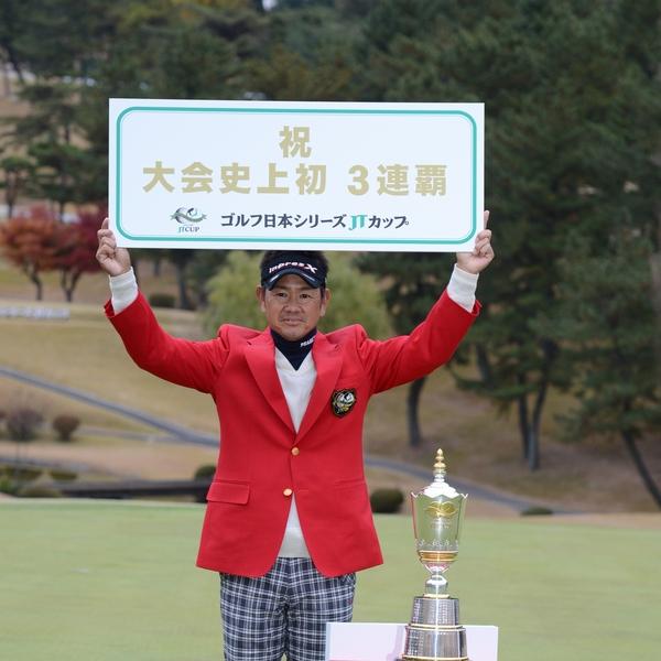 ゴルフをやってきた中での勲章。|藤田寛之からこぼれる言葉 this week Fujita319