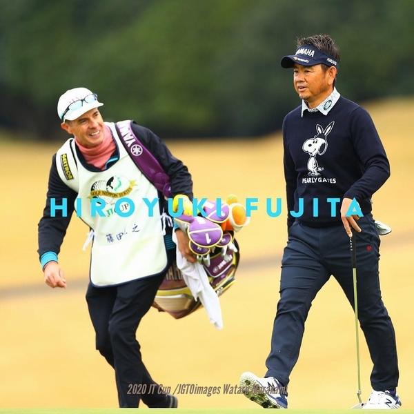 年間通してバッグを担いでくれる人。|藤田寛之からこぼれる言葉 this week Fujita321